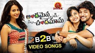 Andamaina Chandamama Back To Back Songs Rakul Preet Singh, Gautham Karthik