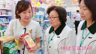 在高齡化、少子化的社會,讓樂齡店長學習自立照護、老老照護快來一起體...