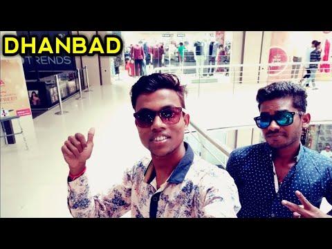 Dhanbad City | Vlog3