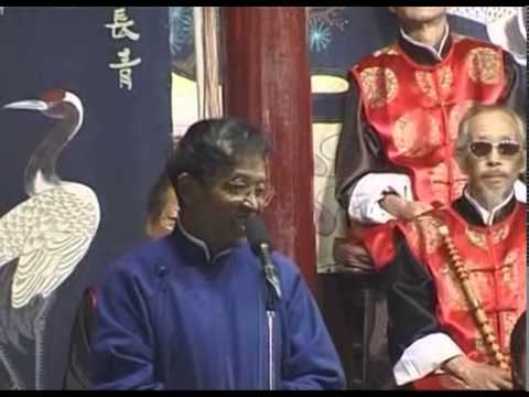 Concert of ancient Chinese music - Lijiang 2003