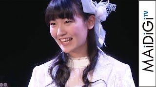 超絶☆学園~未来へのSTEP~
