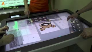 Интерактивный стол ActivTable. Коробка с карандашами.(Интерактивный стол ActivTable. Разработан для применения в области образования - для детских садов и начальной..., 2014-04-04T08:29:51.000Z)