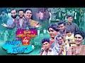 Sridevi Drama Company   Nannaku Prematho   20th June 2021   Full Episode   Sudheer,Immanuel,Aadi