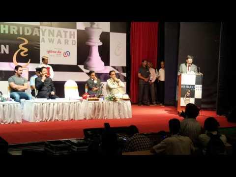 Anand's speech on receiving Hridaynath award