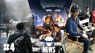 EGN #4 The Division PC specs, Destiny 2 delayed & Kojima tech tour