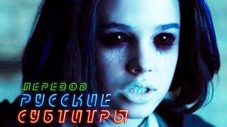 Сериал «Титаны» (1 сезон) — Русский трейлер #3 [Субтитры, 2018]