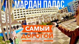 Отель за 1 5 млрд долларов Мардан Палас Титаник Самый большой бассейн Турция отдых 2020