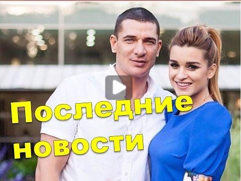 Ксения Бородина и Курбан Омаров последние новости