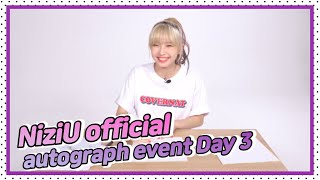 NiziU official autograph event Day 3