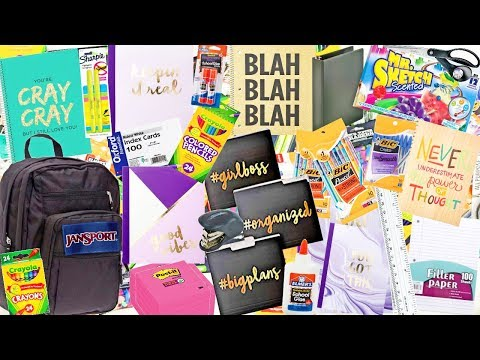 Back To School Supply Giveaway 2018   GIVEAWAY 1 OF 4