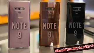Samsung Galaxy Note 9 in 2021 | Galaxy Note 9 Price in Pakistan (2021) | Used Samsung Model's Prices