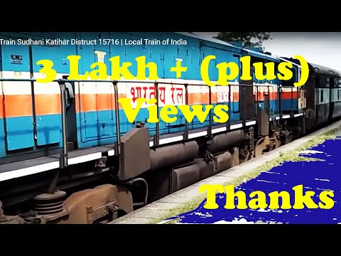 Passenger Train Sudhani Katihar distruct