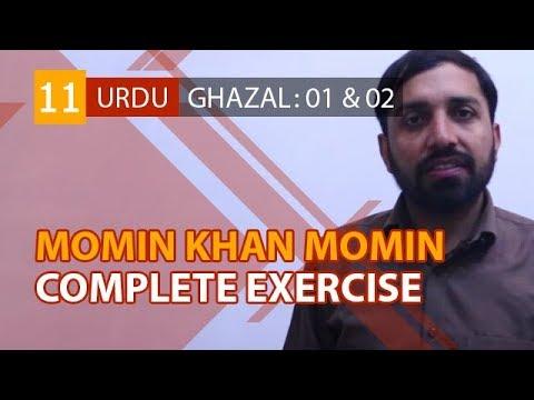 Khan momin pdf momin books