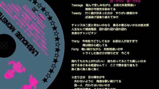 「ライブハウスモンスター」(2009)収録。 ニューロティカ結成30周年に向...