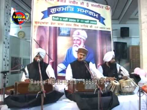 Bhai Sunil Arora Ji - Kudrat Ke Sabh Bande from Ragga Music - 9868019033