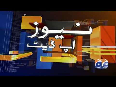 Geo News Update 10:30 AM | 1st April 2020