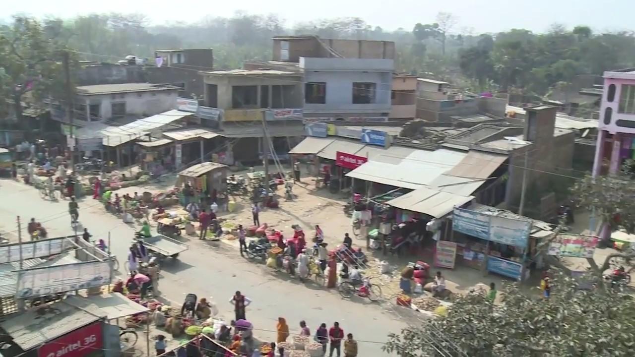 Ganj Bazar Minapur    गंज बाजार    in Muzaffarpur Bihar