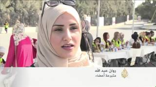 """حملة """"من بعدي حياة"""" في الأردن للتبرع بالأعضاء البشرية"""