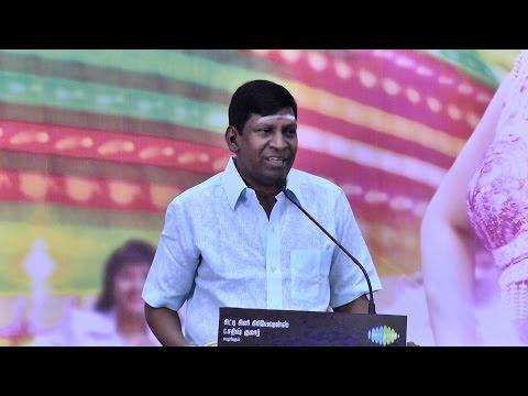 Vadivelu talks about Sagaptham and Vijay's Puli   Eli Press Meet - BW