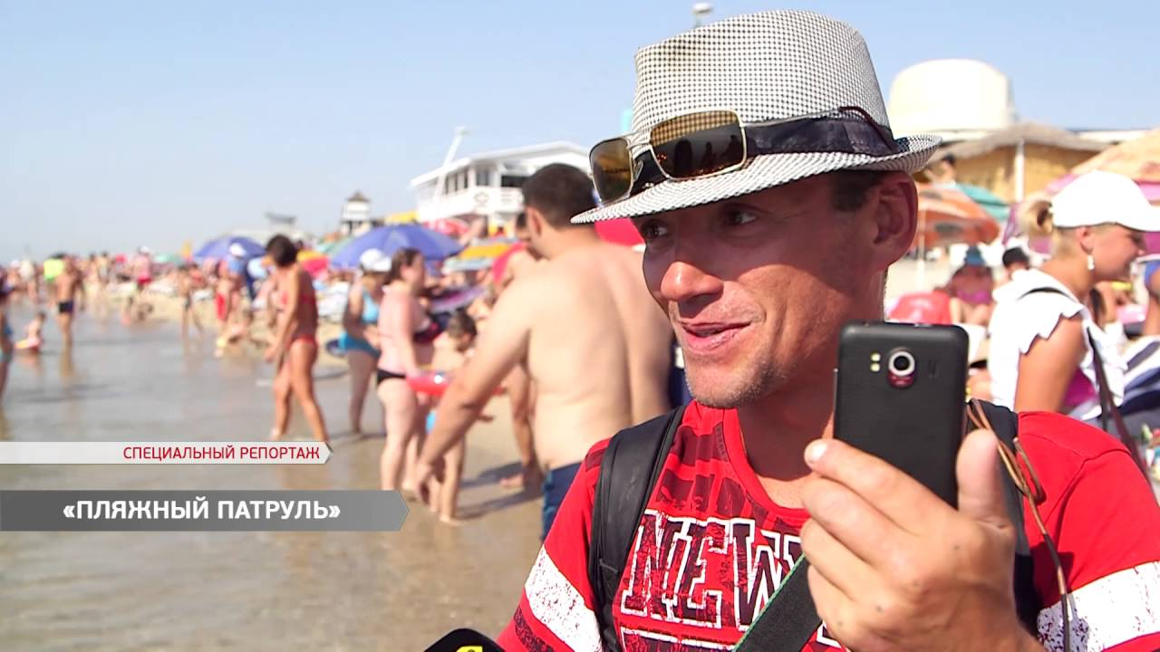 Фильм пляжный патруль онлайн