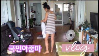 VLOG-모닝로그 국민아줌마의 시끌벅적 아침일상^^ morning routines