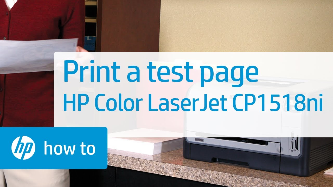 printing a test page hp color laserjet cp1518ni printer youtube