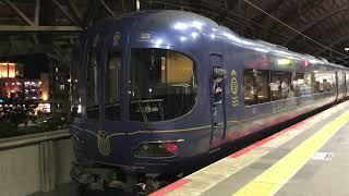 JR嵯峨野線KTR8000 特急 (はしだて宮津行き)+(まいづる東舞鶴行き) 二条到着