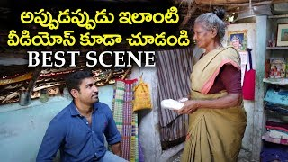 Vijay Antony Latest Best Interesting Scenes | 2018 Movies | Volga Videos