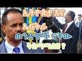 Ethiopia News today ሰበር ዜና መታየት ያለበት! October 01, 2018