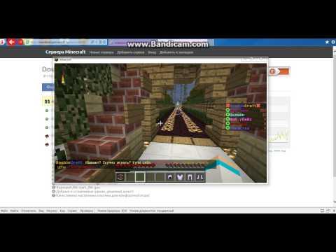 Как зайти по сетевой игре майнкрафт на версии 1.5.2