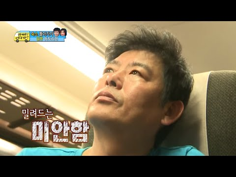 [ENG SUB] Dad!Where are you going? 아빠어디가-Seung-bin got yelled at train