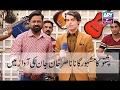 Popular Videos - Pashto & Performance video