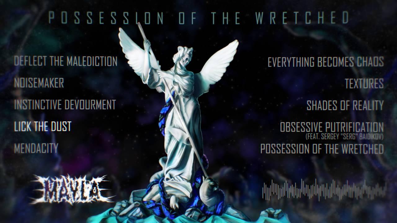 The Possession Stream