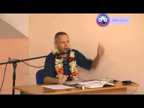 Шримад Бхагаватам 3.26.31 - Враджендра Кумар прабху