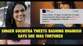 Dhanush leelai in bedroom video with Trisha