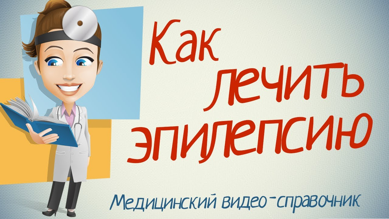 домашний доктор официальный сайт уфа