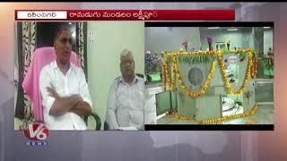 Video Minister Harish Rao Launches Kaleshwaram Pump House Motor | V6 News download MP3, 3GP, MP4, WEBM, AVI, FLV Juli 2018