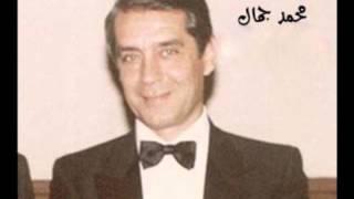 Siyarto Akbar Mohammed Jamal