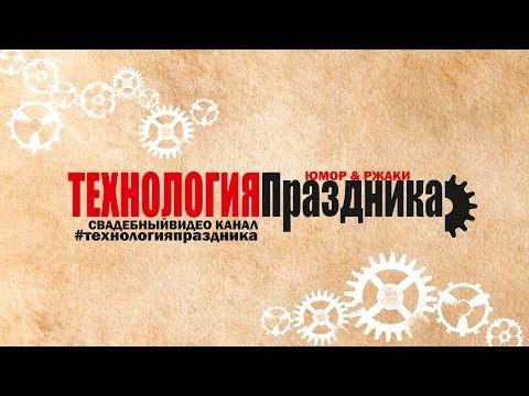 На Календаре Руси наступило 7525 лето. С Новолетием