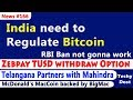 India needs to Regulate Bitcoin, Zebpay TUSD, McDonald's MacCoin, Jamie Dimon again on BTC