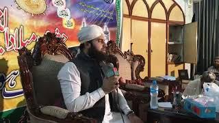 Hafiz Ahmed Raza Qadri Live Beautiful Mehfil At Gujranwala 22 October 2018
