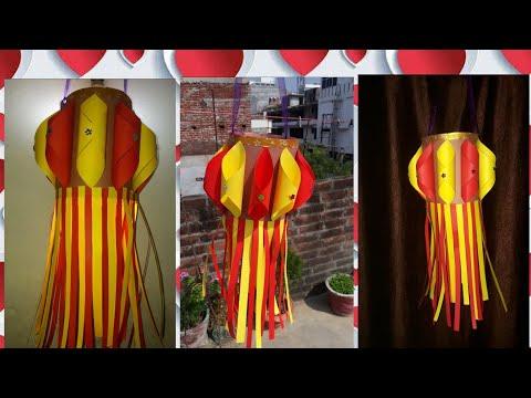 #diwali #Christmas  How to make paper lantern    decoration  ideas    paper lantern for diwali   