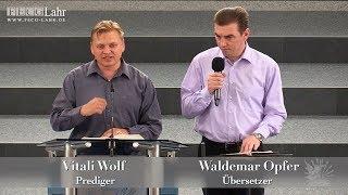 """FECG Lahr - V. Wolf - """"Erkennst du die Gnade?"""" / """"Осознаёшь ли ты благодать?"""""""