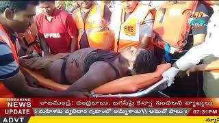 NDRF Rescue Team finds 4 mortal remains in Krishna River    INDIA TV Telugu