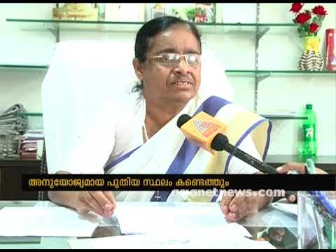 New Bus Stand To Built In Cheruthonni