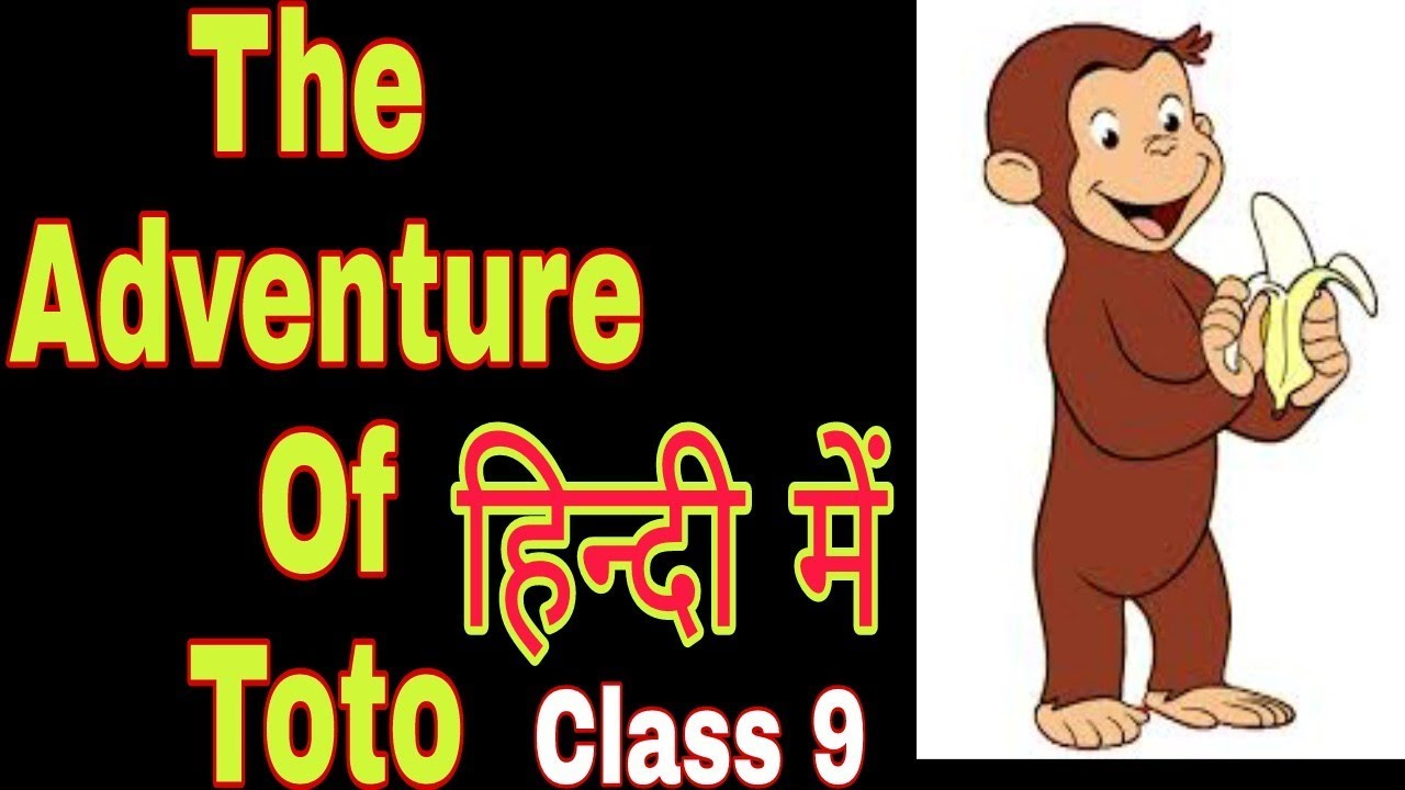 The Adventure Of Toto FULL(हिन्दी में) Explained|| Class 9 Moments NCERT