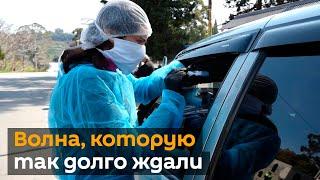 Коронавирус возвращается как обстоят дела с COVID 19 в странах ближнего зарубежья