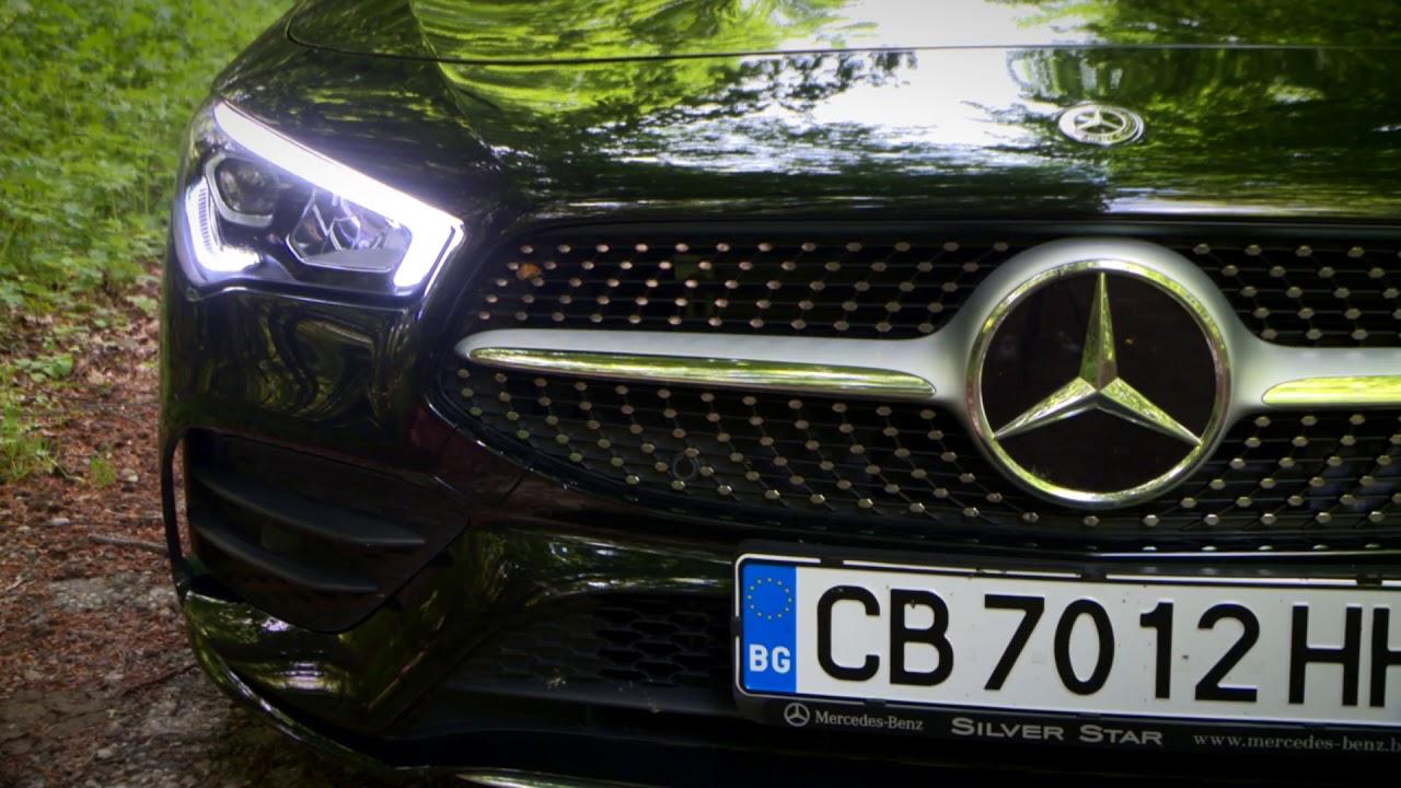Mercedes-Benz CLA: Красотата иска жертви (тест)