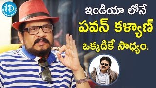It's Possible Only With Pawan Kalyan - Geetha Krishna | Frankly With TNR |Celebrity Buzz With iDream