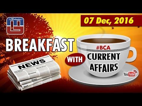 #bca | Breakfast With Current Affairs | Video | 7 Dec 2016 | Bilingual